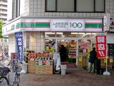 ローソン100 北赤羽駅前