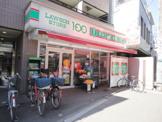 ローソン100 江古田駅北口
