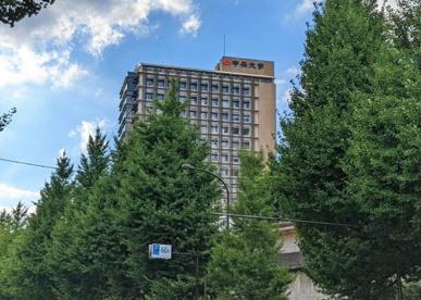 中央大学理工学部の画像1