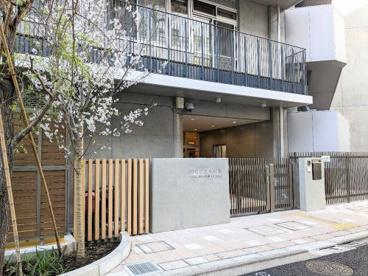 文京区立柳町幼稚園の画像1