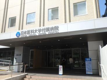日本医科大学付属病院の画像3