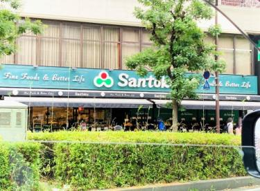 三徳 茗荷谷店の画像1