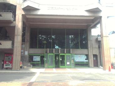 文京区スポーツセンターの画像2