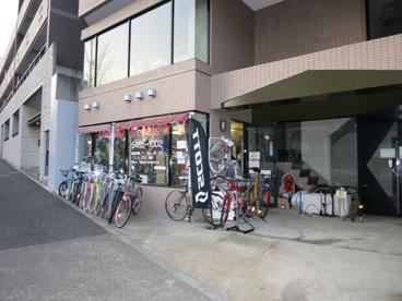 うえとみ自転車の画像2