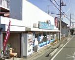 クリーニングスカット錦町店