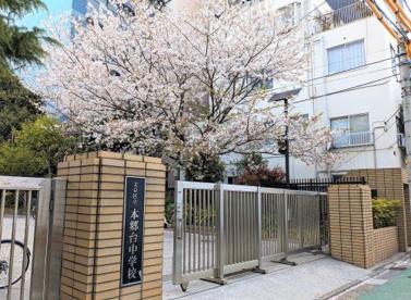 文京区立本郷台中学校の画像1