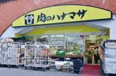 肉のハナマサ 神田店