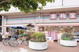 赤札堂 菊川店