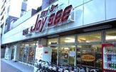 赤札堂 池袋ジョイシー店