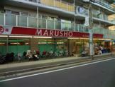 丸正 大井町店