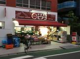 ミニピアゴ 清水町店