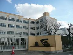 高槻市立 丸橋小学校の画像1