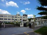 高槻市立 芥川小学校