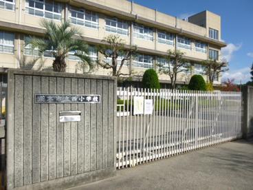茨木市立 西小学校の画像1