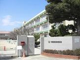 茨木市立 春日丘小学校