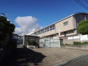 茨木市立 山手台小学校の画像1