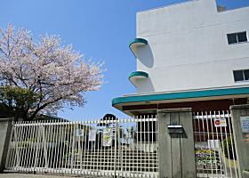 茨木市立 畑田小学校の画像1