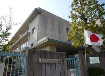 茨木市立 水尾小学校の画像1