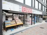 miniピアゴ 渋谷本町3丁目店