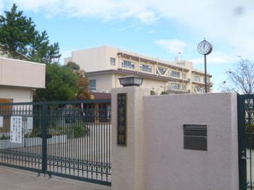 茨木市立 東中学校の画像1