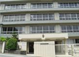 茨木市立 西中学校