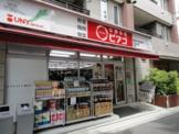 miniピアゴ 東高円寺駅前店