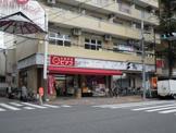 miniピアゴ 阿佐ヶ谷南1丁目店