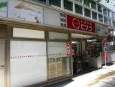 miniピアゴ 太子堂2丁目店