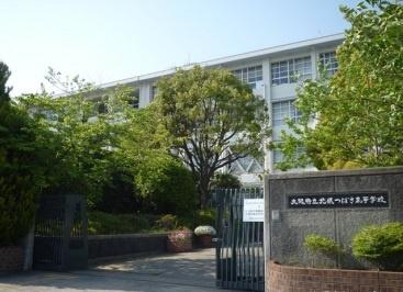 大阪府立 北摂つばさ高等学校の画像1
