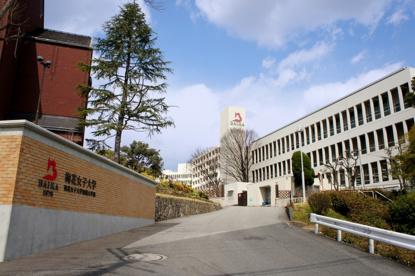 梅花短期大学の画像1