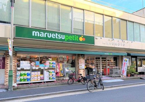 マルエツプチ 水道小桜店の画像