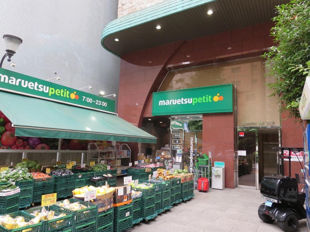 マルエツプチ 本郷2丁目店の画像
