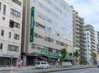 マルエツプチ 新大塚店の画像1