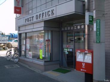 高槻津之江郵便局の画像1