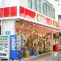 ピカソ 三軒茶屋店