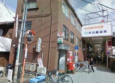 高槻芥川郵便局の画像1