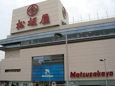 松坂屋 高槻店の画像1