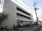 高槻郵便局