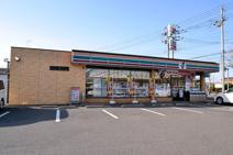 セブンイレブン 大田原本町1丁目店