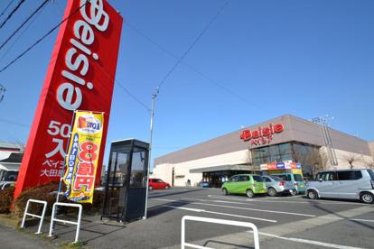 ベイシア 大田原店の画像1