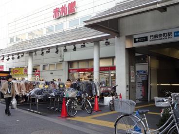 アブアブ赤札堂 深川店の画像1