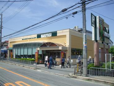 マルヤス 茨木店の画像1