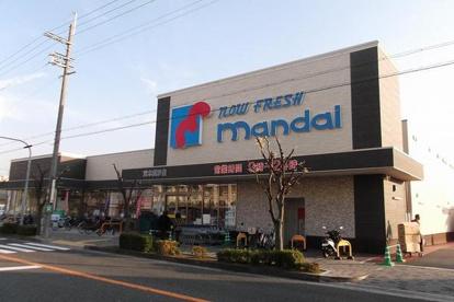 マンダイ 茨木真砂店の画像1