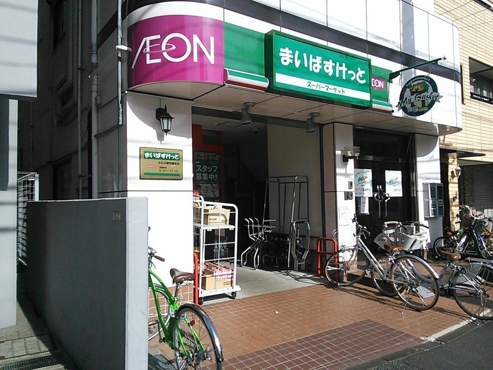 イオン まいばすけっと 小石川植物園前店の画像
