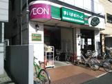 イオン まいばすけっと 小石川植物園前店