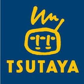 TUTAYA高速長田店の画像1