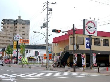 スシロー長田駅前店の画像1