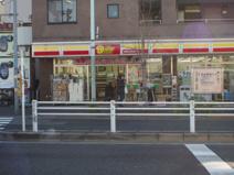 デイリーヤマザキ 東北沢店