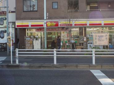 デイリーヤマザキ 東北沢店の画像1