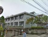 片瀬小学校